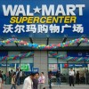 Why Wal-Mart China Deserves Your Attention?